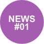 NEWS #01