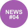 NEWS #03